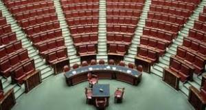 self-entilocali parlamento